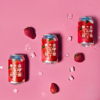 牛啤堂 帝都海盐 草莓弹酸啤 (330mL、6、5%vol、听装、10°P)
