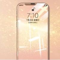BOSIQI 柏斯奇 iPhone6-11ProMax 高清钢化膜 1片装