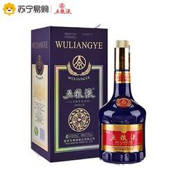 五粮液 己亥猪年生肖纪念酒 52度 浓香型白酒 500ml