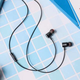 REECHO 余音 GY-08 入耳式线控带麦动铁金属HIFI耳机 (黑色)