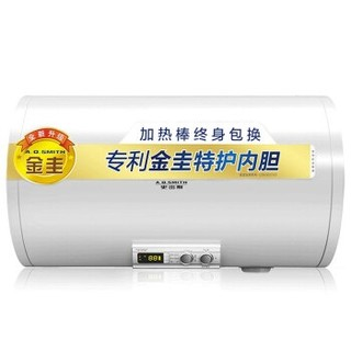 A.O.SMITH 史密斯 F160B  60升金圭内胆电热水器