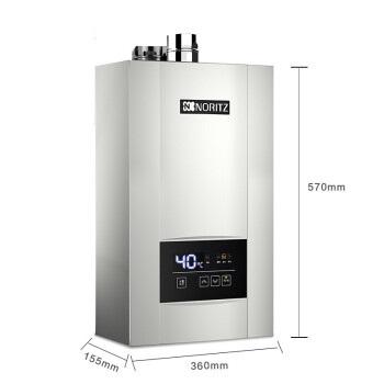 NORITZ 能率 GQ-13E3FEX 16E3FEX  13升燃气热水器 天然气