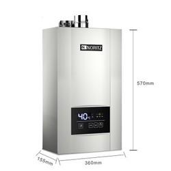 NORITZ 能率 GQ-16E3FEX 16E3FEX  16升燃气热水器 天然气
