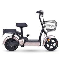 AIMA 爱玛 小蜜豆 电动车 代步电瓶车 48V简约踏板车