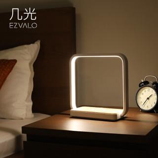 EZVALO 几光 智能卧室床头书充电感应灯 床头灯 12w