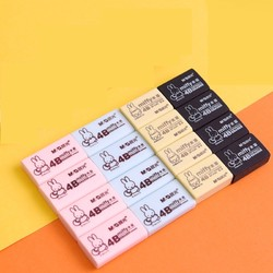 M&G 晨光 考试必备4B橡皮 混合装16块