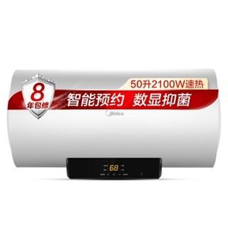 Midea 美的 F5021-X1 50L 电热水器储水式