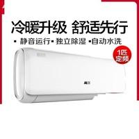 奥克斯(AUX)大1匹 定频 极速侠 冷暖 三级能效 壁挂式空调 KFR-26GW/TYC2+3a