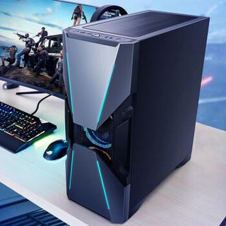 Antec 安钛克 DP501 暗黑系-夜行者 钢化玻璃侧透 游戏机箱 (黑色、480mm*220mm*500mm、钢 & ABS)
