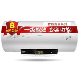 Midea 美的 F80-30W7 80升电热水器
