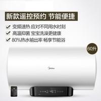 美的(Midea)60升 电热水器 F6021-GCS(HEY)