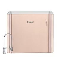 Haier 海尔 HRO7520-4 净水器家用直饮厨房自来水过滤器 粉色