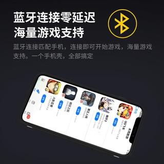 GameSir 小鸡手柄 魔派暗刺蓝牙游戏手机壳吃鸡神器苹果xr和平精英过检测外设iphone xs max辅助m16自动连发王者荣耀78plus手柄 (黑色)