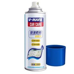 V-MAFA 汽车玻璃防雾剂