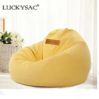 LUCKYSAC 懒人沙发豆袋休闲榻榻米单人布艺小沙发躺椅