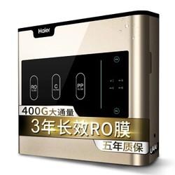 Haier 海尔 HRO4H56-3 RO反渗透双出水直饮机  金色