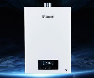 Rinnai 林内 Q-Tec-06 13升  燃气热水器 天然气
