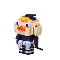 蓝宙 人物角色扭蛋 DIY儿童益智玩具
