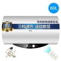 海尔(Haier)电热水器50/60/80升数显遥控家用防电墙2000W 速热恒温储水式节能 q5 一键增容遥控型PA1-60升