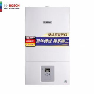 BOSCH 博世 L1P31-WBN6000 燃气壁挂炉 天然气