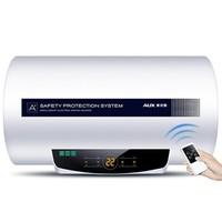 AUX 奥克斯 储水式电热水器3000W变频速热双重防护节能遥控家用40/50/60/80升二级能效 60升/美国福禄搪瓷粉材质/内胆固保8年 包安装