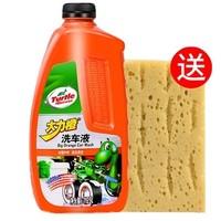 Turtle Wax 龟牌 大力橙 洗车液 1.25L +洗车海绵