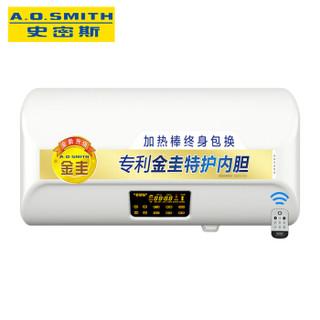 A.O.SMITH 史密斯 F580 80升金圭内胆电热水器