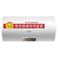 A.O.SMITH 史密斯 ) 60升 无地线可安装 节能安全金圭内胆一级能效电热水器DS60