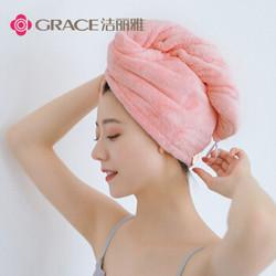 洁丽雅(Grace)干发帽 柔软强吸水干发帽 65x25cm 包头速干毛巾 藕粉 *27件
