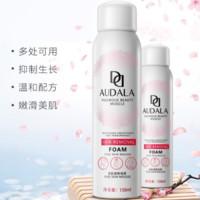 Audala 脱毛膏不永久 一瓶装 (150ml)