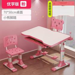 可升降学习桌椅小学生写字作业课桌椅套装