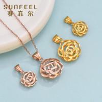 SUNFEEL 赛菲尔 18K金玫瑰花吊坠 小版 双色可选