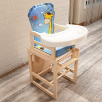 imybao 麦宝创玩 多功能儿童实木餐椅