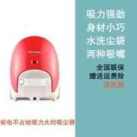 Panasonic 松下 MC-CG321 强力卧式吸尘器大功率地毯式 红色