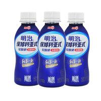 明治meiji 轻酸奶 清甜原味 180g*3 保加利亚式酸乳酸牛奶 *14件