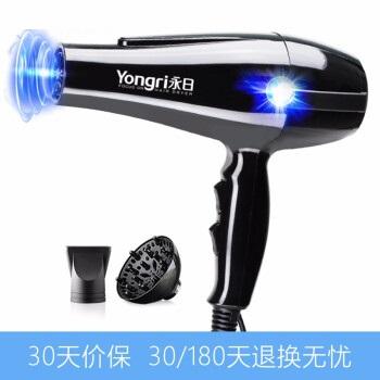 Yongri 永日 YR-6230   恒温冷热风静音吹风筒   黑色