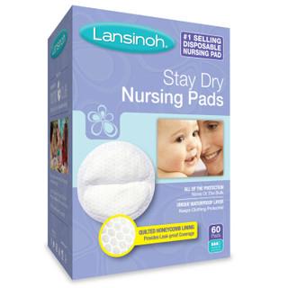 Lansinoh 超薄防溢乳垫 抛弃型 60片 *3件