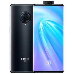 vivo NEX 3 5G版 全网通智能手机 8GB+256GB