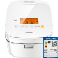 Panasonic 松下 SR-HQ153 IH电饭煲 4.2L