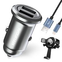 hyundai 现代 车载充电套装 手机支架+快充线+3.1A车充