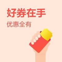京东拼购全品类 每整点领满10-3元全品券
