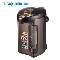 象印(ZO JIRUSHI)日本进口不锈钢VE真空保温断电给水电热水瓶CV-DNH40C-TA *3件