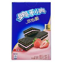 奥利奥(OREO) 威化饼干 零食 双心脆草莓口味87g *19件