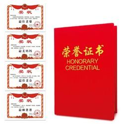 上汇 荣誉证书 赠内芯 颁给你的TA