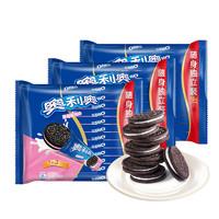亿滋奥利奥夹心饼干组合原味草莓味巧克力349g*3网红零食共36小包