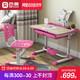 sihoo简约儿童学习桌椅套装 儿童书桌 可升降学生桌椅套装 699元