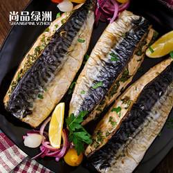 尚品绿洲 出口日本鲐鱼片 盐渍去刺去骨 450g*3 *2件