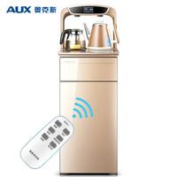 奥克斯饮水机遥控多功能家用立式茶吧冷热型YCB-0.75-05