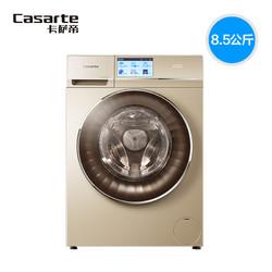 Casarte 卡萨帝 C1 D85G3  8.5公斤卡萨帝云裳欧式洗衣机