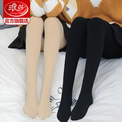 Langsha/浪莎 天鹅绒连裤袜 3双装